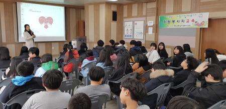 청소년자원봉사교육