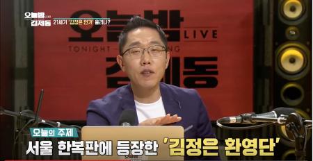 촌스럽고 무식한 '오늘밤 김제동' 마녀사냥