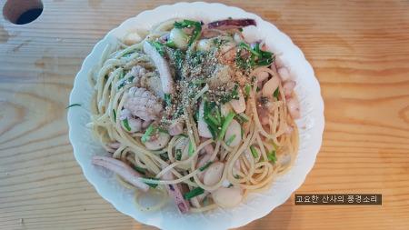 혼밥, 간단한 점심 해물 스파게티