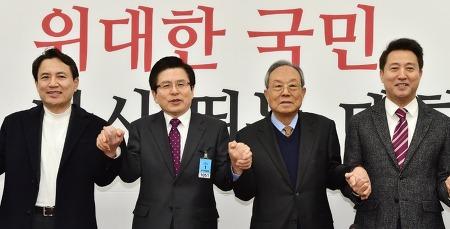 황교안·오세훈·김진태, 자유한국당 전당대회 후보 확정! 코미디는 이미 시작됐다