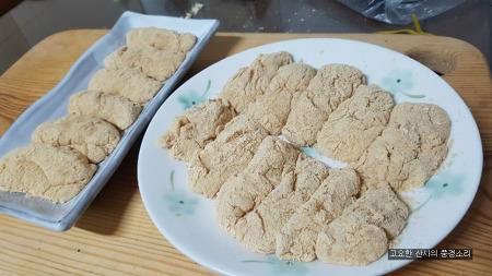 간단 요리, 전자레인지로 만든 인절미