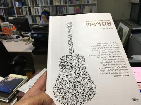 가을의 끝자락 한 권의 책을 권해드립니다 feat. 고굉무