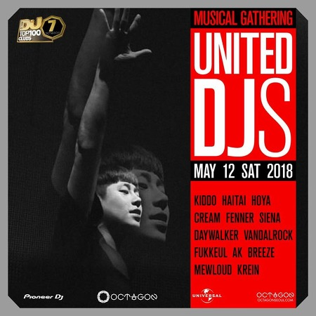 2018. 05. 12 (SAT) UNITED DJS @ OCTAGON