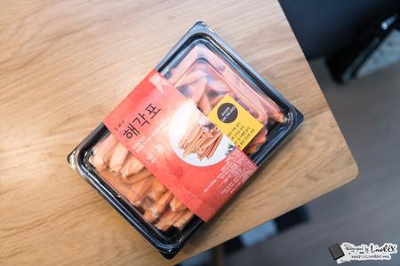 동해안 명품 해각포, 그렇게 유명하다며? 먹어봤다!