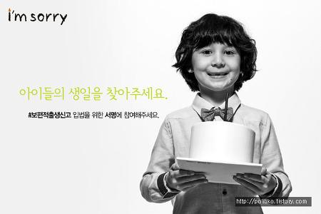 한국에서 태어나 죄송해야 하나요?