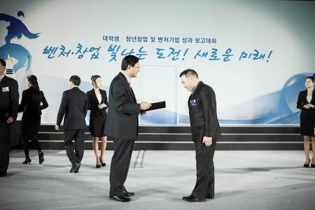 [강사섭외] 윤수만 강사 - 창업마케팅, 무역실무, 수출마케팅(화장품/식품), 기업가정신