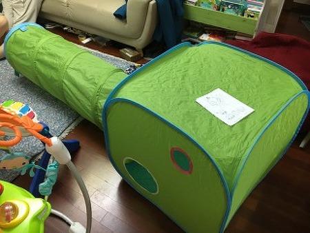 9개월 아기 장난감 이케아 텐트 터널