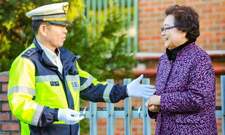서울경찰과 함께하는 어르신 안전보행