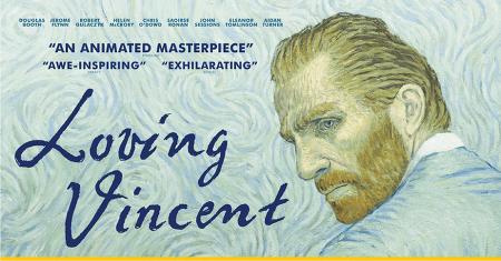 러빙 빈센트 Loving Vincent