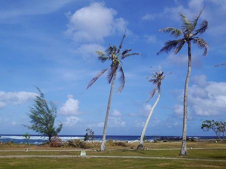 Guam #2 - 괌 투어