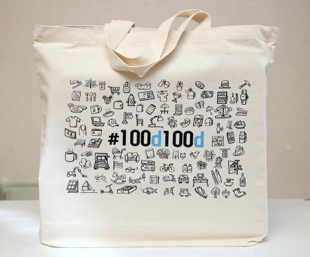 #100d100d 에코백 만들기