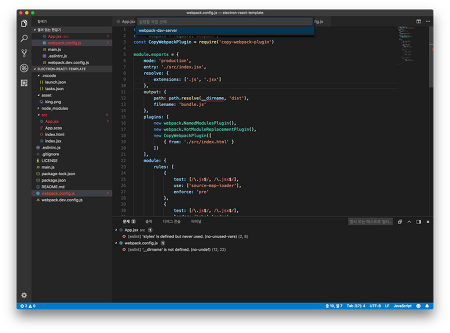 electron + react 연동하기 with vscode