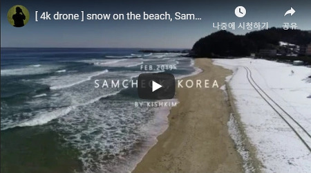 [ 4k drone ] snow on the beach, Samcheok, Korea / 삼척 겨울바다 4K 드론 영상