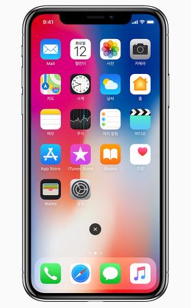 아이폰 10주년 기념모델 - 아이폰X