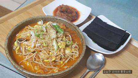 한 그릇 밥, 추억의 콩나물 김치국밥