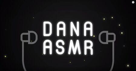 내가 생각하는 최고의 ASMR 크리에이터 Dana ASMR 데이나님에게 빠져봐요