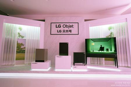 LG 오브제 (Objat) 인테리어 가전 시대 이끄는 프리미엄 가전 오브제 냉장고, 가습공기청정기, 오디오, TV