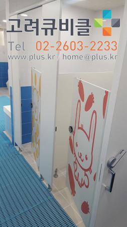 디자인 화장실칸막이 3종세트-소변기칸막이,어린이큐비클,장애인화장실문_서울 구로구