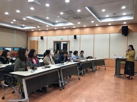 2018. 하반기 공·사립유치원 교사 직무연수
