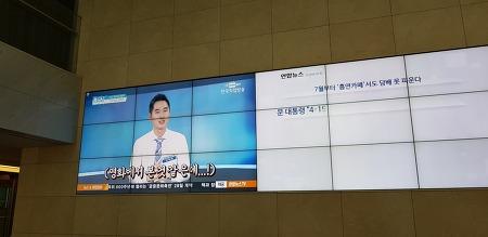 취업 창업 전문가 권혁중 교수_한국직업방송
