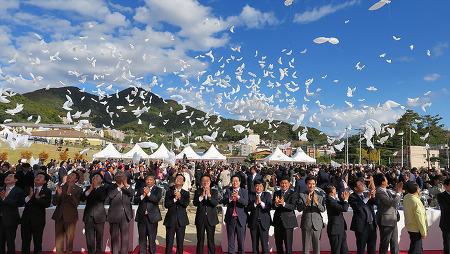 제1회 경기도민의 날 기념식, 시아준수 축하공연
