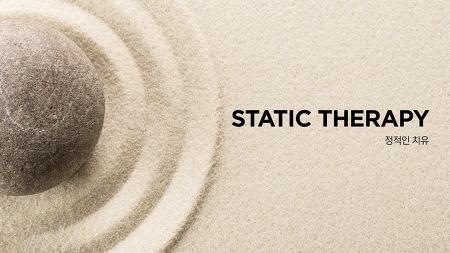 19/20 KCC CMF Theme 01[Static Therapy_정적인 치유]