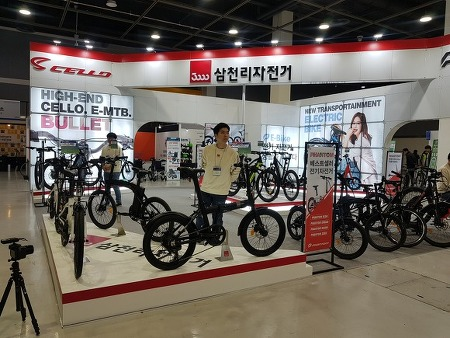 삼천리자전거, '2019 코리아 스마트모빌리티 페어'에 참가하다!