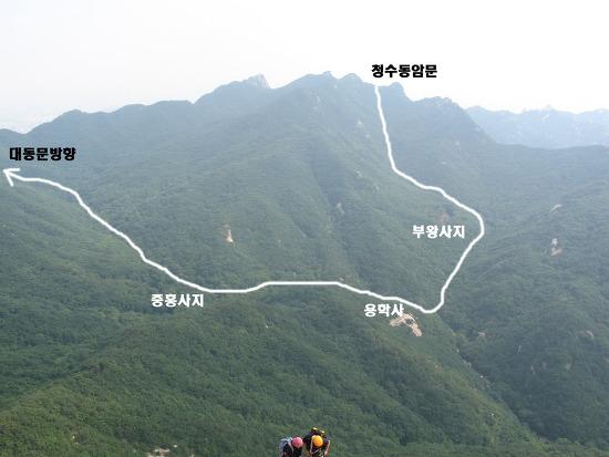 북한산등산코스 : 삼각산의 오지탐험 제25탄-청수동계곡