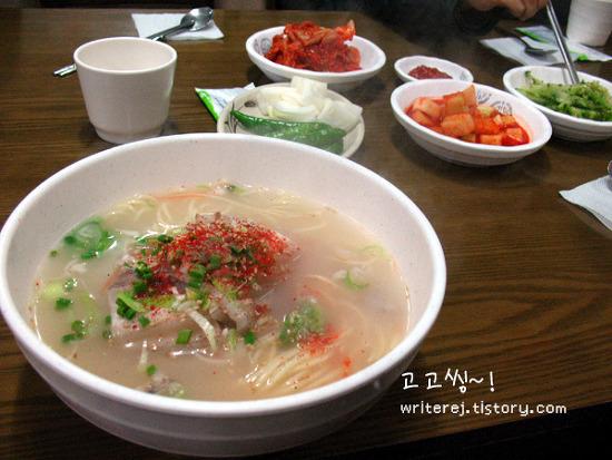 2011 제주여행 제주공항 + 고기국수