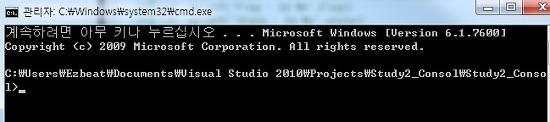 Windows ShellCode 만들기 ( DEP란.. )