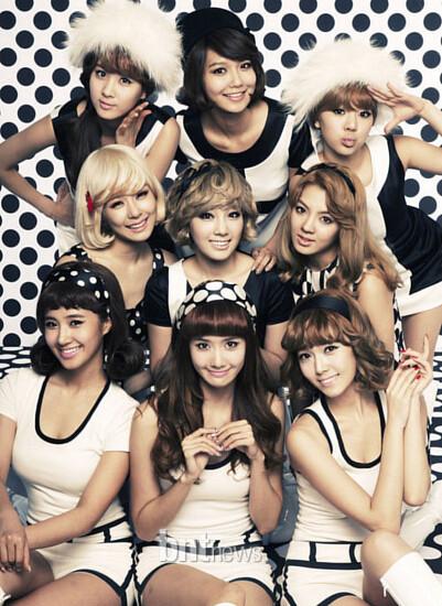 소녀시대 - 훗
