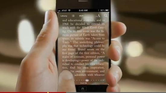 미래의 아이폰은 이런느낌?!