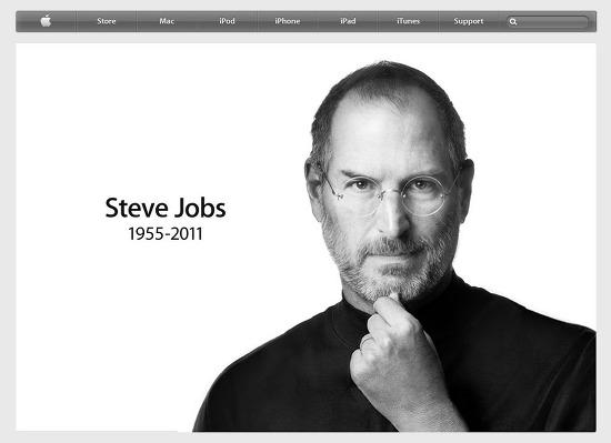Steve Jobs (Steven Paul Jobs) 1955-2011
