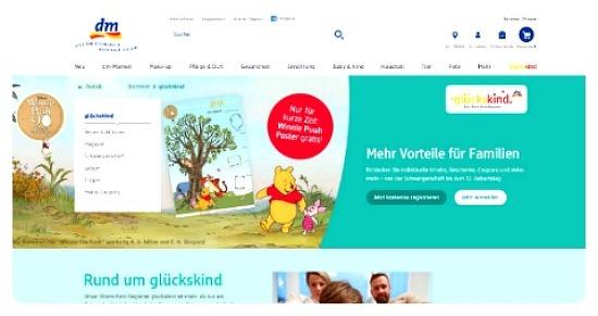 독일 dm Glückskind 임신부 등록하기!