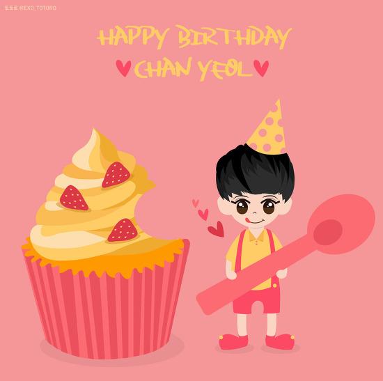 찬열아 생일축하해!