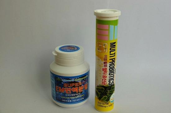 먹는 em분말 파는곳 이엠 원액 분말 가루 활용법 사용법
