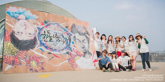130606 기아대책 한톨나눔축제 @ 여의도 한강공원