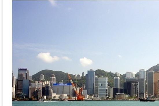 홍콩 워킹홀리데이 - 홍콩 취업
