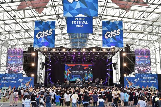 2016 Pentaport Rock Festival Mini Report - Day 1