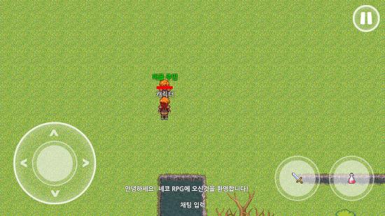 [게임 소식] 네코 RPG 팩토리 안드로이드용 플레이어 출시?