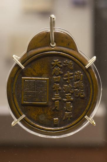 국립중앙박물관 - 조선실(2)