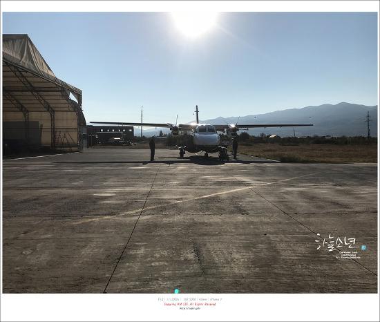 조지아 바닐라스카이 항공 트빌리시 (NATAKHTARI) 에서 메스티아(Mestia)