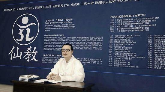 """민족종교 선교, """"선교종사단 선교연혁 보고회"""" 개최"""