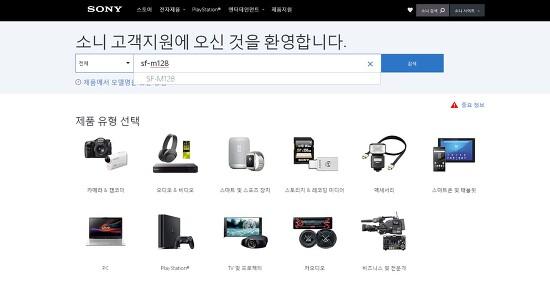 소니 미러리스 카메라 이미지 데이터베이스 파일 에러 발생시 조치사항