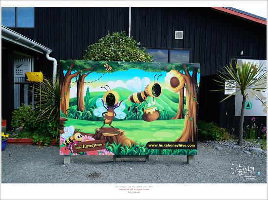 뉴질랜드 여행 - 달콤한 맛 타우포 허니하우스(Huka Honey Hive)