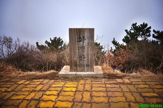 [인천 강화] 강화나들길 9코스 화개산