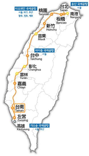 한국에서 타이난가는 법