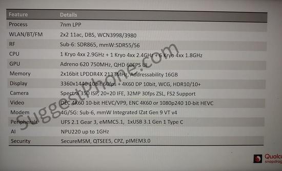 퀄컴 - 5G를 지원하는 7nm 공정의 미드레인지급 프로세서, 스냅드래곤 735 스펙 유출