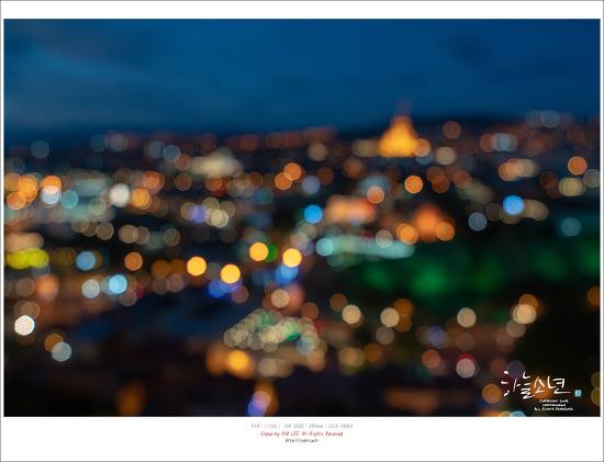 조지아 여행 - 조지아 수도 트빌리시에서 24시간(Tbilisi)