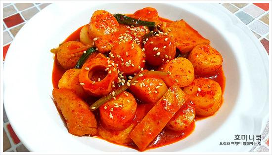 우리집 대표간식 가래떡 떡볶이 만들기